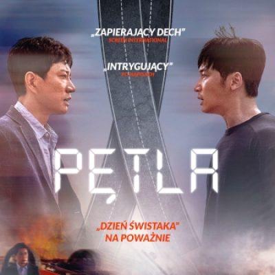 Petla-Plakat-350